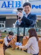 ペットショップ『Pet Plus』の営業職◆未経験OK◆研修制度あり◆運転免許必須◆動物好きな方歓迎1