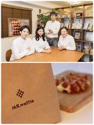 ベルギーワッフル専門店「MR.waffle」の管理部門スタッフ★「働きがいのある会社」4年連続選出!1