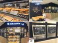 ベルギーワッフル専門店「MR.waffle」の管理部門スタッフ★「働きがいのある会社」4年連続選出!3