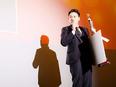 Webコンサルティング(リーダー候補)★インセンティブあり!入社半年で年収600万円も目指せる!2