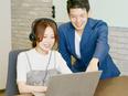 Web広告の【インサイドセールス】年休130日/土日祝休み/毎月インセンで年収1000万も!2