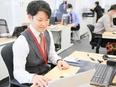 総合職(営業)◎キャリアアップをお考えの方必見!チャンスのある東証上場企業◎月給27万円以上!3