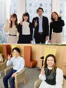 身近な鉄道乗車アプリの問合せ事務★新オフィスで正社員!ずっと仙台で働ける♪未経験でもすぐ活躍できる!1
