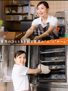 カフェの店長候補 ★未経験大歓迎!★充実の研修でゼロからカフェビジネスを学べます!1