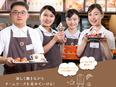 カフェの店長候補 ★未経験大歓迎!★充実の研修でゼロからカフェビジネスを学べます!2