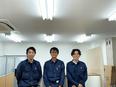エレベーター設置の施工管理(創業70年のメーカー/未経験から手に職/賞与年2回・家族手当・住宅手当)2