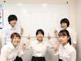 個別指導塾の教室長 ◆未経験歓迎/土日休/残業月平均20h以下/定着率90%以上2