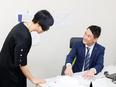 営業サポート<業界シェアトップクラスのメーカー>◎残業月10時間以内 ◎賞与(昨年度実績6ヶ月分)2
