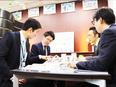 不動産の仕入開発営業 ★未経験からのスタート大歓迎!東証一部上場グループ&地域密着で安心。2