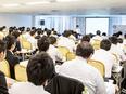 ソフトウェア開発職★30歳年収670万円★成長分野・最先端分野の開発を担当3