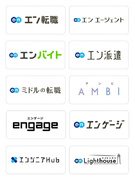 Webマーケター(未経験歓迎)|リモートワークOK1