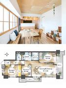 リノベーション住宅の提案