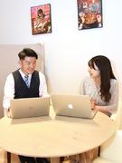 Webマーケター◎裁量あるポジション!|新規サービスの成長に携われる!|活躍次第で収入UP!1