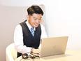 Webマーケター◎裁量あるポジション!|新規サービスの成長に携われる!|活躍次第で収入UP!3