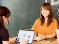 既卒や第二新卒専門のキャリアアドバイザー★キャリアの選択を支援!注目のサービスで成長中のベンチャー!2