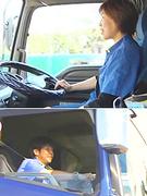 4tルートドライバー ★安定の食品配送|長時間運転なし|賞与年2回1
