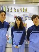 製造オペレーター ◎東証一部上場グループ/設立30年以上/国内トップシェア/賞与昨年度3.8ヶ月分1