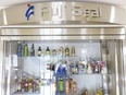 製造オペレーター ◎東証一部上場グループ/設立30年以上/国内トップシェア/賞与昨年度3.8ヶ月分2