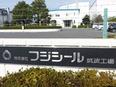 製造オペレーター ◎東証一部上場グループ/設立30年以上/国内トップシェア/賞与昨年度3.8ヶ月分3