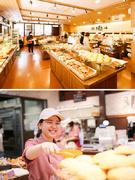パン&ケーキの販売スタッフ ★未経験者大歓迎!オープニングスタッフあり!UIターン歓迎!1
