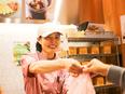 パン&ケーキの販売スタッフ ★未経験者大歓迎!オープニングスタッフあり!UIターン歓迎!2
