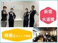 【Webマーケター】地方創生の問題解決者/都内勤務/未経験者歓迎/東証一部上場企業グループ会社3