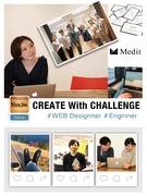 Webデザイナー ★95%未経験入社|年休125日以上|産休取得実績あり|10名以上の積極採用!1