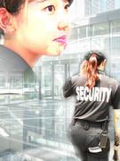 <女性歓迎> セキュリティアテンダント(有名外資系企業のオフィス内警備)◎英語力を活かせます!1
