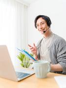 ITエンジニア(リーダー候補)約6割がテレワーク/Web面接OK ◎東証一部上場グループ!1