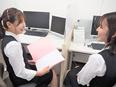 英語力を活かせる事務スタッフ ★残業ほぼ無し!有給休暇取得率96%以上!2
