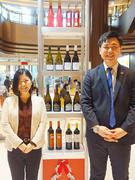 ワインの営業 ★未経験歓迎!日本で50年以上の歴史を誇る老舗ワイン商社!研修充実1