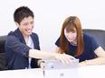 プロモーションスタッフ★オンラインセミナーやリアルイベントの企画運営!フレックス勤務!2
