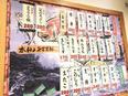 お寿司屋の店長候補 ★『カネキチ』『大漁亭』を地域密着で展開★設立50年以上!設立より賞与連続支給!3
