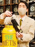 紅茶のアドバイザー<完全週休2日制、賞与年2回!>1