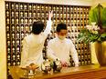 紅茶のアドバイザー<完全週休2日制、賞与年2回!>3