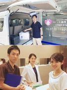 訪問歯科サービスの運営スタッフ(未経験歓迎)◎診療サポート・訪問先までの運転・予約管理など1
