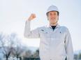 施工管理★完休二日制(土・日・祝)、年休125日★経験者の9割が年収アップに成功!家賃補助あり!3