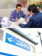 建設機械営業◎未経験歓迎|東証一部上場グループ|昨年度賞与3.2ヵ月分|住宅手当1.7万円以上1