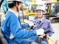 建設機械営業◎未経験歓迎|東証一部上場グループ|昨年度賞与3.2ヵ月分|住宅手当1.7万円以上2