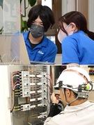 電気工事士◎充実の研修で未経験から手に職をつけられます│資格取得支援制度・資格手当あり│賞与年2回!1