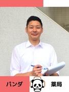 【総合職】 ◎受発注業務などで医療を支える ◎篠崎駅から徒歩2分!1