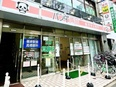 【総合職】 ◎受発注業務などで医療を支える ◎篠崎駅から徒歩2分!2