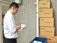 【総合職】 ◎受発注業務などで医療を支える ◎篠崎駅から徒歩2分!3