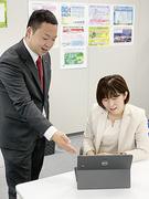 営業管理職(セールスマネージャー)★金融業界の経験を活かせます★退職金制度あり1