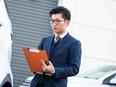 『稼げる』買取営業 ★安心の査定研修もアリ!|入社半年の月収例50万!|2人に1人成約!2