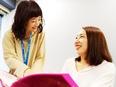 コールセンタースタッフ★未経験歓迎/福利厚生充実/安心して働き続けられるベンチャー企業No.1に選出2