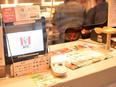 『ケンタッキーフライドチキン』の店舗スタッフ(大阪から転勤なし/残業月20h以下・賞与&報奨金あり)3