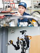 [未経験歓迎]ロボットのサポートエンジニア★働きながら国家資格を取得/年間休日最大160日!1