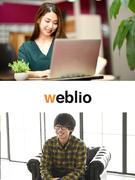 Web開発エンジニア【フルリモート】★オンライン辞書「Weblio」を展開/年休124日/土日祝休み1