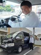 企業内シャトルバスのドライバー ◎残業はほぼなし 土日休み1